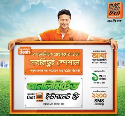 Banglalink Internet offer