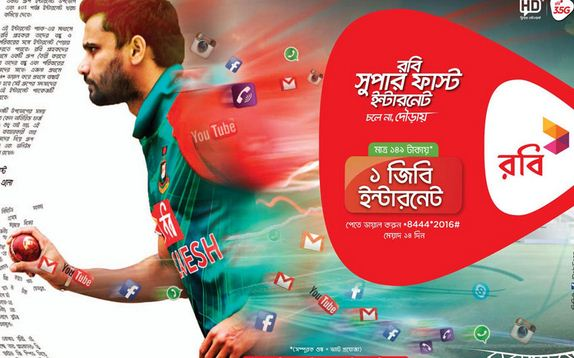 Robi internet package all offer details