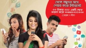 robi 3g data package offer