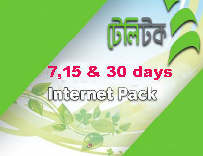 teletalk 3g offer inform