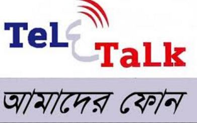 Teletalk bd 1GB, 2GB and 3GB special offer details