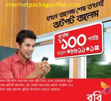 Robi emergency balance, balance check offer and also