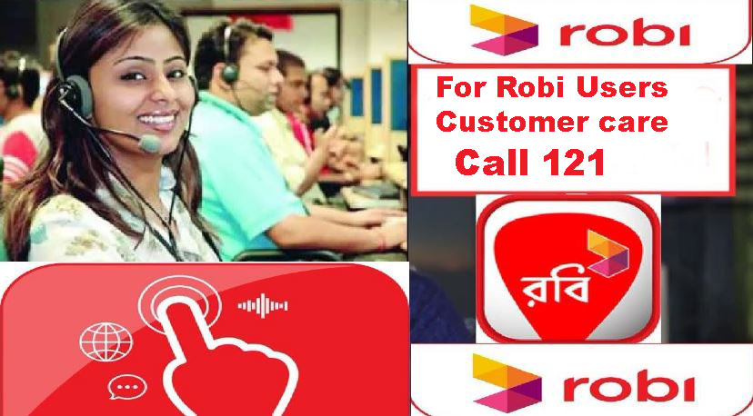 Robi customer care number