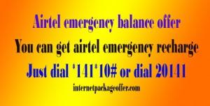 Airtel emergency recharge