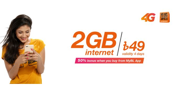 Banglalink 49 TK 2 GB internet offer