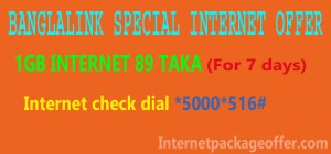 Banglalink special internet offer