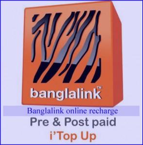 BL online