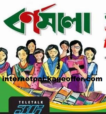 Teletalk Bornomala 3G and 4G internet package for students