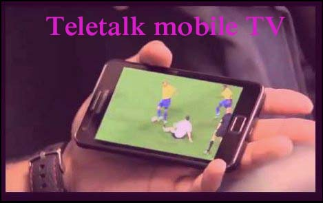 Teletalk mobile TV