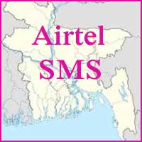 Airtel SMS pack image