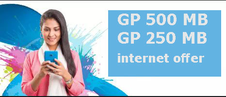 GP SIM MB offer 500 MB and 250 MB internet offer pack