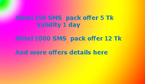 Airtel SMS Recharge  offer