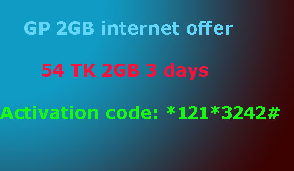 GP 2GB internet package