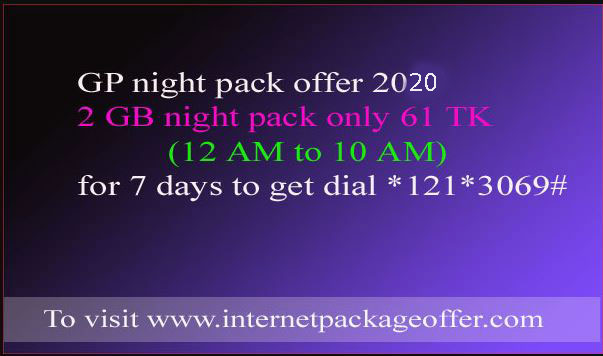 GP night pack offer