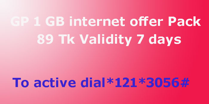 GP internet offer Pack