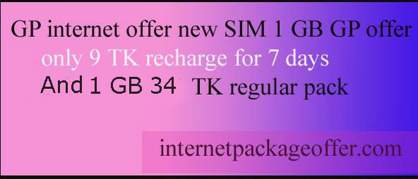 GP internet offer new SIM