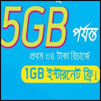 GP internet offer new GP SIM offer 9 TK 1 GB pack