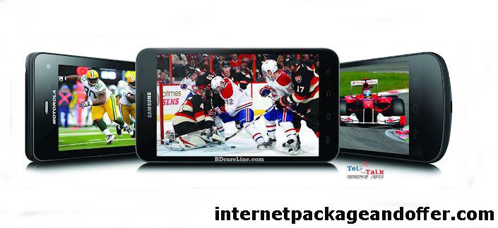 Teletalk mobile TV Tab mobile and select live TV Myplex TV