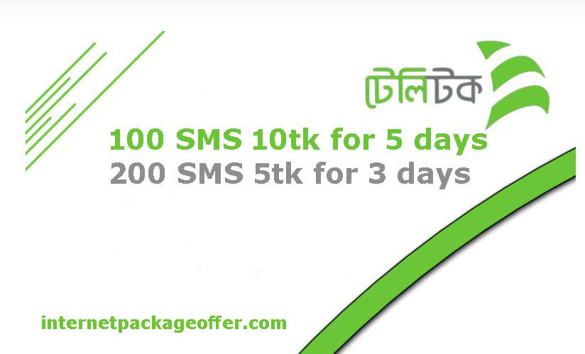 Teletalk SMS pack 200 SMS on-net 5TK, 100 SMS off-net 10 TK