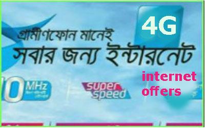 GP internet package 4G offer by the GP 4G internet package list