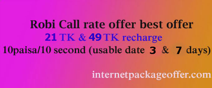 Robi call rate offer 2020