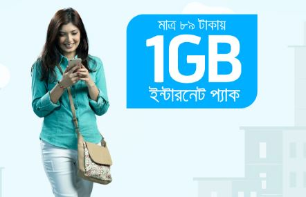 GP 1GB internet offer pack 89 TK validity 7 days