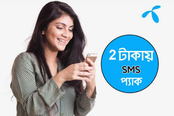 GP SMS pack 2020 25 SMS 2 TK