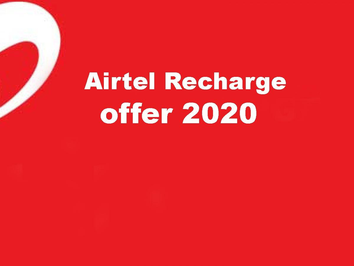 Airtel Recharge 2020